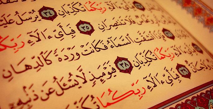 islam qa dating)